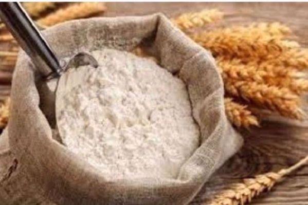Picture of Whole Wheat Atta Flour