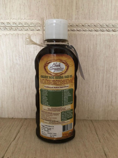 Picture of Herbal Hair Oil