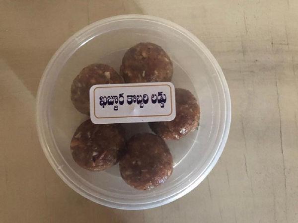 Picture of Dates Coconut Balls / Bites